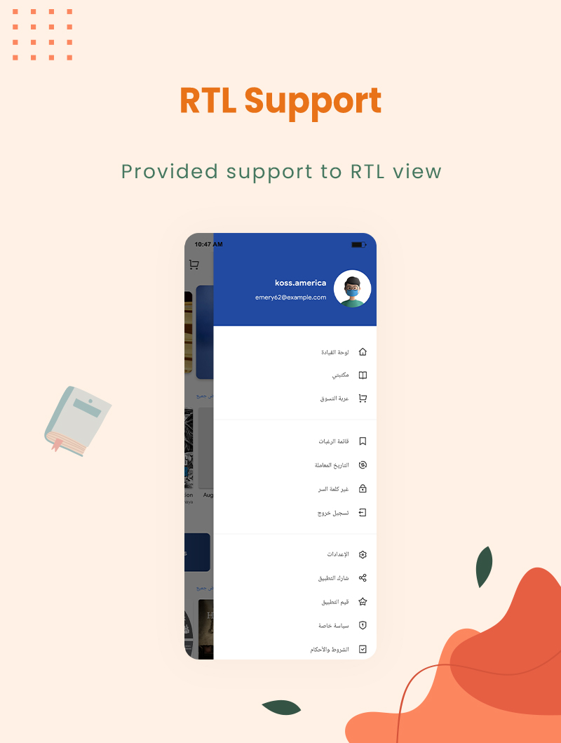 preview1 flutter ebook app with admin panel Granth 19